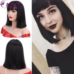 Ailiade Synthetic Straight Bob With Bangs Wigs For Women Medium Length Natural Black Heat Resistant False Hair