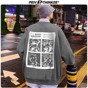 Mens Fashion Autumn O-Neck Swetshirt Men 2019 Casual Hip Hop Pullovers Top Hoodies Male Oversize Harajuku Clothes