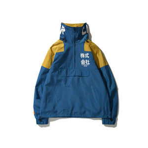 2018 Japonais Streetwear Veste Hommes Automne Automne Casual Sportswear Hiphop Vintage Marque Piste Coupe-Vent Varsity Veste Jaqueta