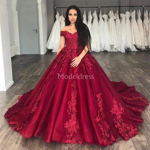Gorgeous Lace Quinceanera Dresses Off Shoulder Appliques Sweep Train Formal Party Prom Gowns For Sweet 16 Plus Size Special Occasion Dresses