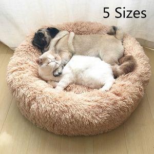 실제 사진 패션 라운드 봉제 애완 동물 침대 개집 슈퍼 소프트 개 고양이 소파 침대 슬리핑 둥지 강아지 쿠션 매트 휴대용 고양이 공급