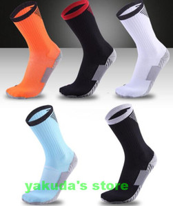 Mode Chaussettes de basket-ball confortable Tube de Moyen-Tube Chaussettes de sport Professionnel Courir Antiskid Epaissée Serviette De Fitness Yakuda Entraînement