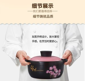 Haute température et pot de soupe en céramique résistant à la chaleur casserole casseroles de cuisine coréenne casserole santé naturels batterie de cuisine