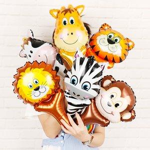 Mini Atacado de animal Cabeça Handheld alumínio Film balão de brinquedo Hot Sale presente folha de alumínio Decoração Party Balloon