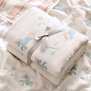 Baby bath towel four-layer gauze summer children's quilt pure cotton absorbent children's quilt cover blanket