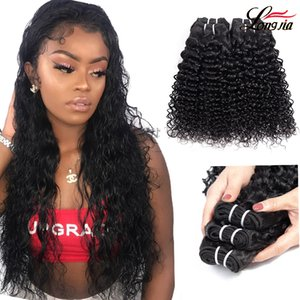 Paquetes de pelo Onda de agua de Malasia Tejido Color natural onda de agua no procesada extensión del pelo virginal no remy armadura del pelo de Malasia