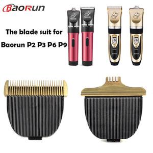 Dog Hair Trimmers Brand Baorun Original Ceramic Blade For 2 3 P6 P9 Partial shaving 6 Teeth and 24 Teeth Optional