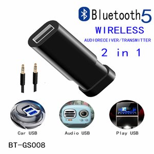 5.0 Bluetooth audio two-in-one receiver transmitter Private USB telescopic Bluetooth adapter