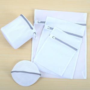 شبكة أكياس الغسيل لل Delicates تخزين السفر تنظيم حقيبة الملابس أكياس الغسيل للملابس بلوزة الصدرية الجورب الملابس الداخلية الملابس الداخلية
