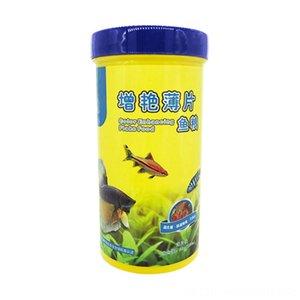 Sehr nahrhaftes Fischfutter Aquarium Goldfische Tropische Aquarien Fische Pet Supplies Fische Fast-Food-Ernährung Aquatic Pet Supplies wachsen