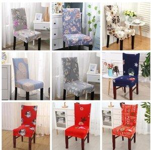 의자 커버 패션 이동식 계약 인쇄 스판덱스 탄력 커버 의자 커버 계약 웨딩 의자 장식 WY538Q