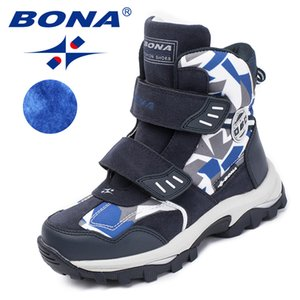 Bona Novo Estilo Popular Crianças Botas de Gancho Loop Meninos Sapatos de Inverno Dedo Do Pé Redondo Meninas Ankle Boots Confortável Rápido Frete Grátis Y190525