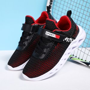 New Children Shoes Boys Sneakers Girls Fashion Sport Shoes Child Single Mesh Casual Breathable Kids Running Basketball