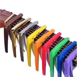 다채로운 기타 Capo 어쿠스틱 일렉트릭 기타를위한 고품질 실리콘 방석 금속 Capo 방아쇠 Capo 1pcs 기타 부속