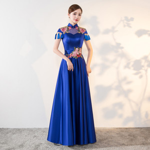 Qipao Bordado Vestidos De Noite Longo Cheongsams Chinês Vestido De Noiva China Cheongsam Azul Princesa Prom Oriental Vestuário