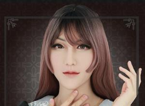 Silikon künstliche realistische Shemale kann Latex sexy Cosplay für Crossdresser Halloween Transgender Masken realistische Maske maskieren
