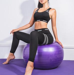 2020 Nouvelle arrivée Womens Designer Survêtements Slim Yoga Courir Lettre active Femmes Tissu Imprimer Mode Pure Color Femmes Sexy Survêtements