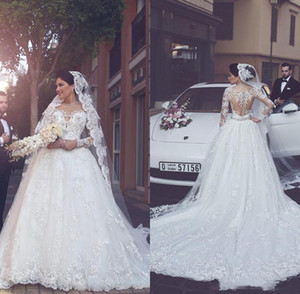 2020 Dubai Saudi Arabic Ball Gown Wedding Dresses Long Sleeve Lace Sheer Jewel Neck Bridal Gowns Illusion Buttons Back Vestidos AL4950