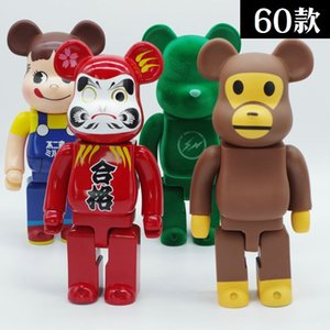 6 Style Zoll Become 400% Bearbrick Violated PVC Action Figure Collecting Model Toys Gifts