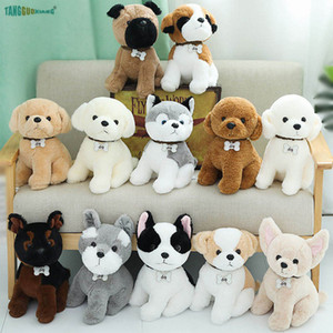 Cute Simulation Dog Plush Toy Teddy Dog Shiba Inu Husky Shepherd Dog Bulldog Schnauzer Stuffed Animal Toy Children Doll Girl Gift