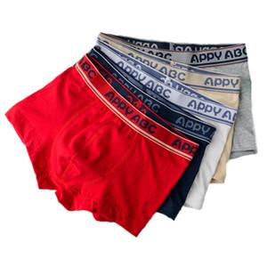 5pcs / lot de los pantalones de color sólido Boy ropa interior de algodón transpirable niños ropa interior Boxer Shorts niños