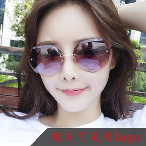 Spot wholesale gradient color frameless trimmed sunglasses ladies European and American fashion trend net red star same sunglasses