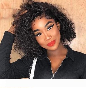 beauty hairstyle brazilian Hair short bob full wigs African Americ Simulation Human Hair short bob kinky curly wig with side part