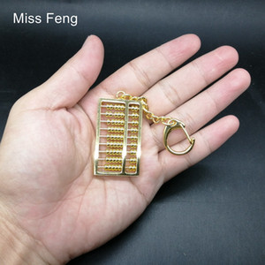H452 / Chinese Culture Collection Hobby Медь Металл Модель Игрушка Новый Мини Abacus Арифметика Математика Счетные инструменты Обучающие игрушки