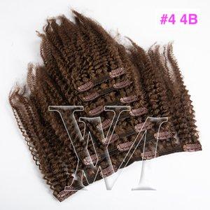 120g 금발 Omber 브라질 PU 위사 원활한 기능 직선 표피 정렬 레미 버진 인간의 자연 색 갈색 머리 확장 클립