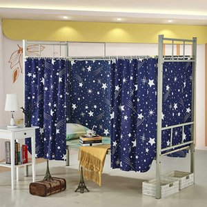 2019 Hot Sale 1Pc Bunk Beds Shade Cloth Curtain Curtains Bed Mantle Mosquito Net Student Dormitory Bed Nets, Curtain