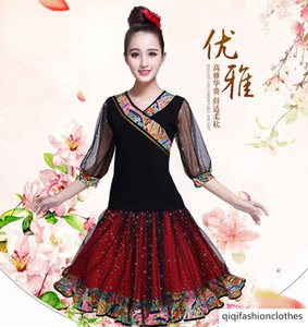 Summer Square Dance Clothing Suit Female Mo Generation Er Ethnic Group Wind Middle-aged And Elderly Leisure Performance Performance Dance