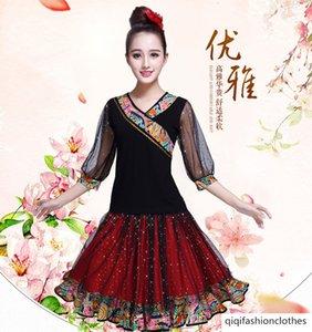 Лето кадриль одежда костюм женский МО поколение Эр этноса ветра среднего и пожилого возраста представление для туристов танец