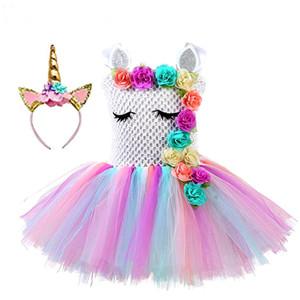 Girls Dress Tutu Unicorns adorável doce Flores com balões e tiaras 2-9T Quatro tamanhos disponíveis Pinkycolor