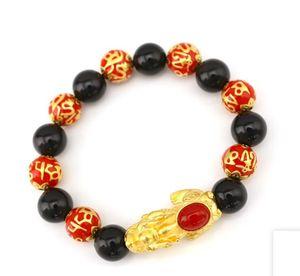 QQ6 Bakır kaplama altın rengi altı kelimelik mantra altın boncuk aksesuarları diy tutkal rengi altı karakterli boncuk Pixiu bilezik