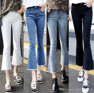 Good A++ Summer women denim speaker female elastic denim nine points wide leg pants JW045 Women's Jeans