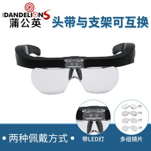 NH2hn 4 kinds of Cosmetic Glasses multiple charging LED lamp glasses type headband magnifying glass maintenance work beauty magnifying glass
