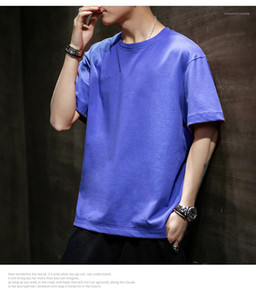 Summer Designer Tshirts Crew Neck Short Sleeve Fashion Homme Clothing Mens Pure Color Casual Apparel Mens