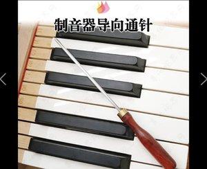 Horizontal piano grand piano damper guide plate through-pin silencer maintenance and debugging tool