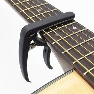 Гитара Capo для 6-ти струнной акустической классической электрогитары для тюнинга музыкальных инструментов, аксессуаров