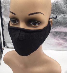 Твердые дышащий моющийся хлопка маски для мужчин и женщин, чтобы предотвратить туман РМ2,5 пылезащитный ушной дизайнер маски FFA4084-2