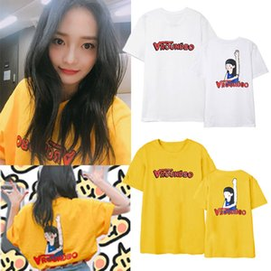 Zhou Jie Ji T Pity Ioi Idol Practice New Word Mother Easy Cartoon Jacket Thin