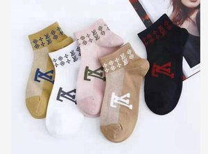 2020 women socks sock with the same paragraph boat sock hip hop street personality tide socking ins net red models