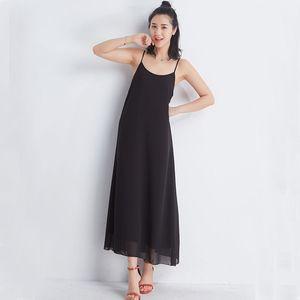 20200701 Medium and long Chiffon lining new temperament sling skirt black