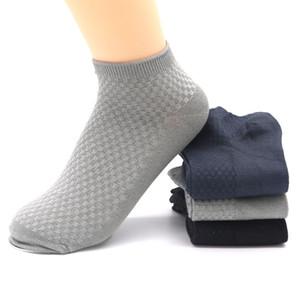 Mens Casual Cotton 2 couleurs d'été respirant pur sport Chaussettes courtes pour Homme Taille gratuit