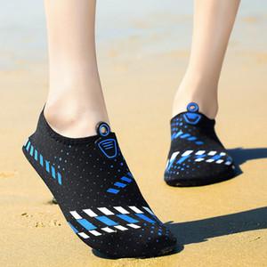 Лето пары Quick Dry аква носки Barefoot Beach плавать Йога Flats быстрое высыхание плоское дно вода обувь