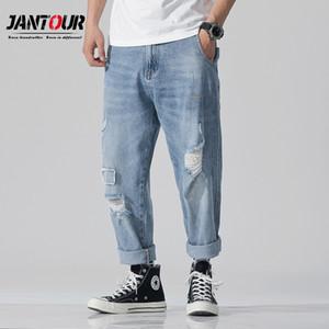 2019 Hip hop Monkey Wash Do Old Japan Style Jeans Denim Loose Low Waist Harem Pants Homme Long Length Jogger Mens Trousers men