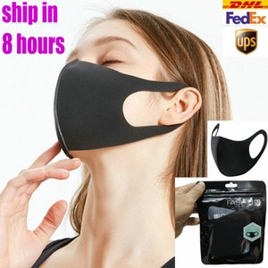 in stock Retail packaging designer MASK Pm2.5 Dustproof anti-dust Anti-pollution kpop Reusable Wholesale without Respirator