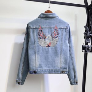 2019 Autumn New Style Korean-style Machine Embroidery Flying Bird Jeans Coat Women's 01 #