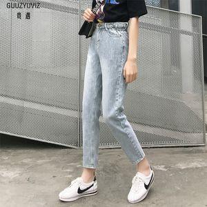 GUUZYUVIZ Vintage Jeans Casual femme taille haute en denim Sarouel femmes Chic loose bleu Spodnie Damskie Jeansy Vaqueros Mujer