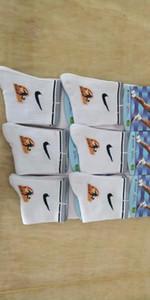 Men's socks four seasons deodorant low to help sweat short tube sports socks fashion high-end embroidery women trend socks 56893297 ijessy03